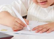 手書き文字入力